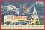 New York World's Fair.jpg