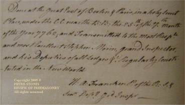 FranckenMS-signature