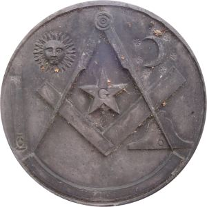 Masonic Blazing Star