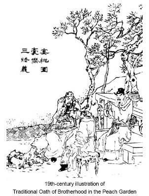china01.jpg - 31351 Bytes