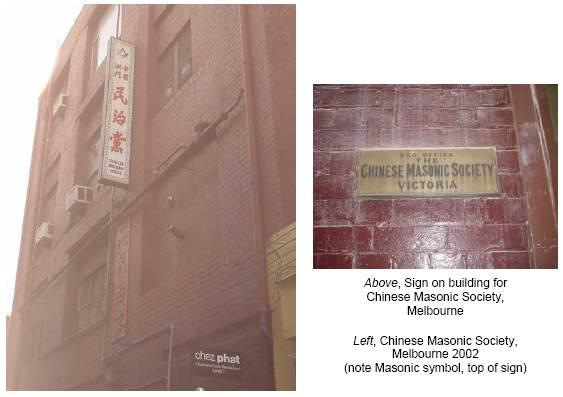 china15.jpg - 26419 Bytes