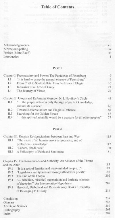 Die Inschriften von Ephesos, Teil 7.2: Nr. 3501 5115 (Repertorium)